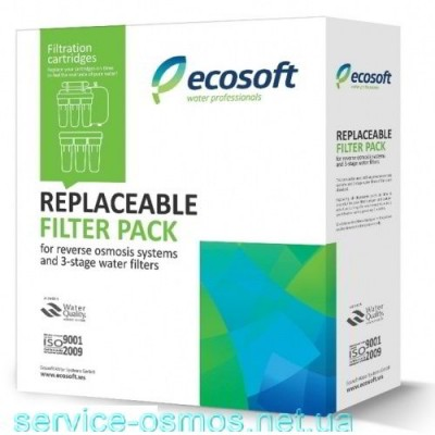 Ecosoft 1-2-3 (CPV3ECO) комплект префильтров для системи обратного осмосу, США Украина