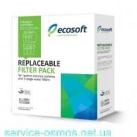 Ecosoft Pure CHV3ECOEXP комплект картриджей для фильтра обратного осмоса