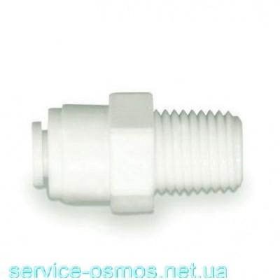 Organic WA-MC0404 муфта 1/4 РН x 1/4 к трубке, фитинг для корпуса фильтра, постфильтра